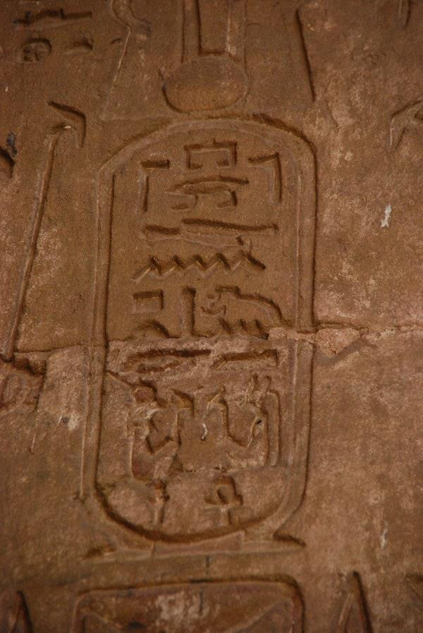 13_Kartusche-des-Pharao-Horus-Tempel-Edfu-Aegypten-Nil-Nilkreuzfahrt