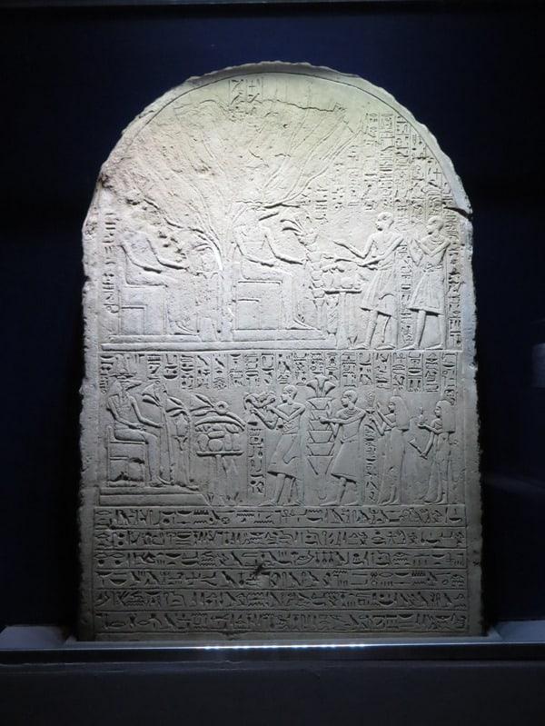 26_Relief-Tafel-Krokodilmuseum-Kom-Ombo-Nilkreuzfahrt-Nil-Aegypten