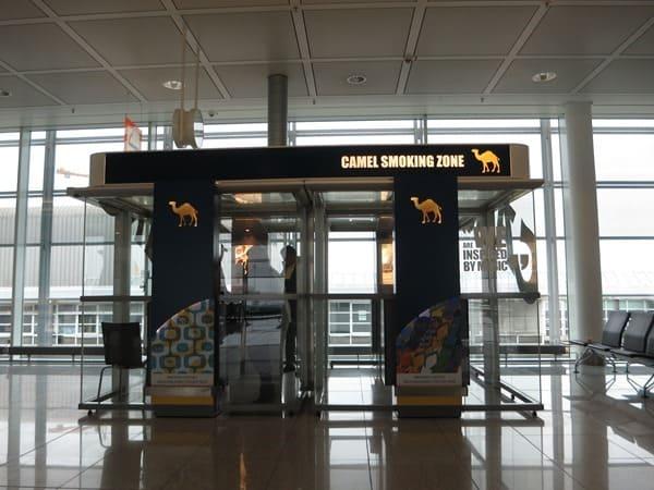 Camel-Smoking-Lounge-Raucherbereich-Flughafen-Muenchen