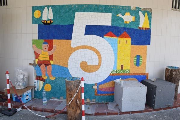 07_Neues-Mosaik-Strandbuero-5-Lignano-Pineta-Friaul-Julisch-Venetien-Adria-Italien