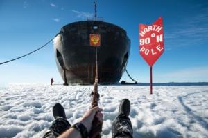 Eisbrecher-Kreuzfahrt-Urlaub-Nordpol